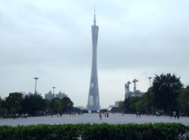 Кантонская башня